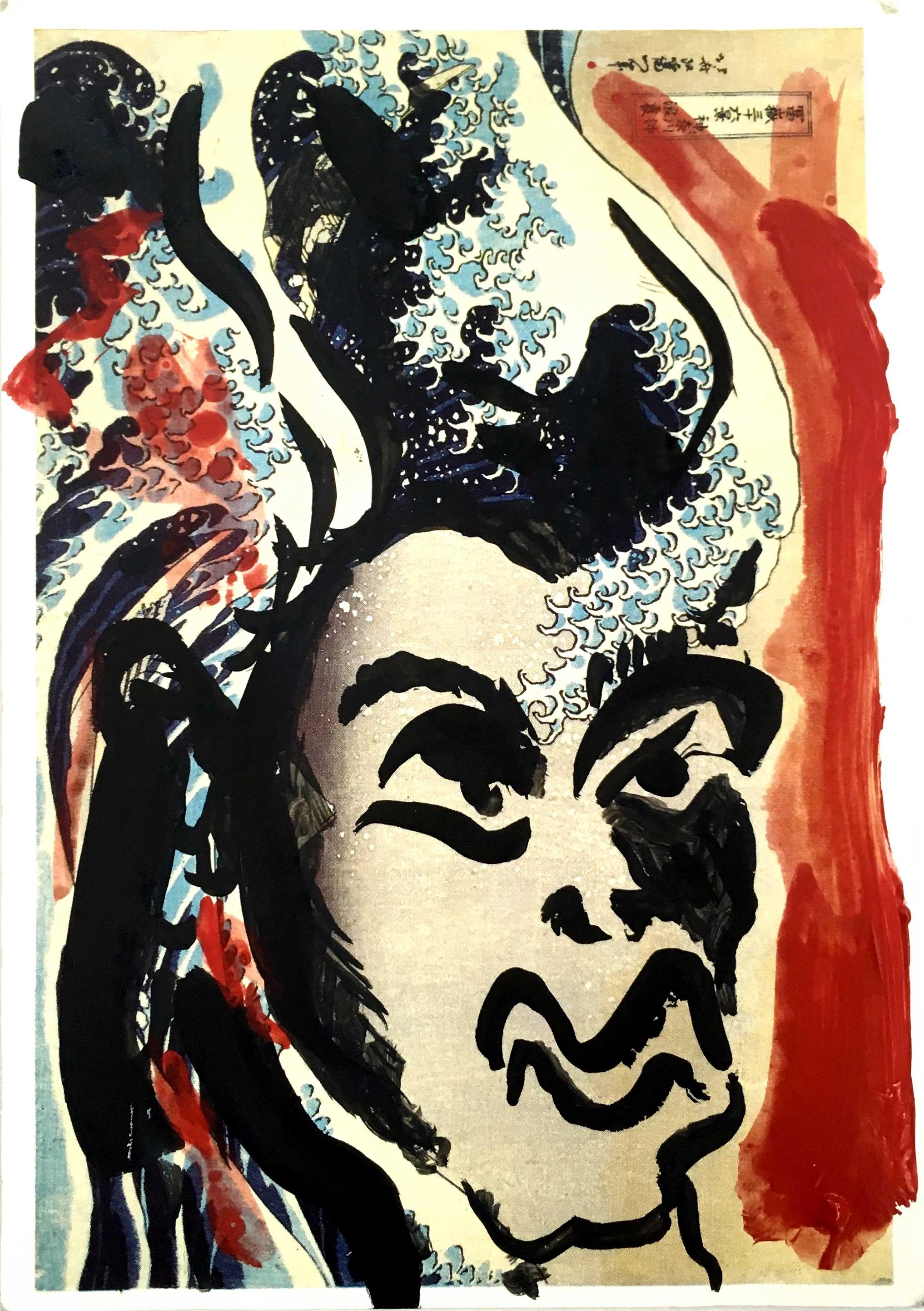 Xavier Noiret-Thomé, Painting on postcard, 2019