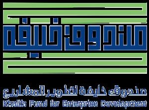 Khalifa+Fund.png