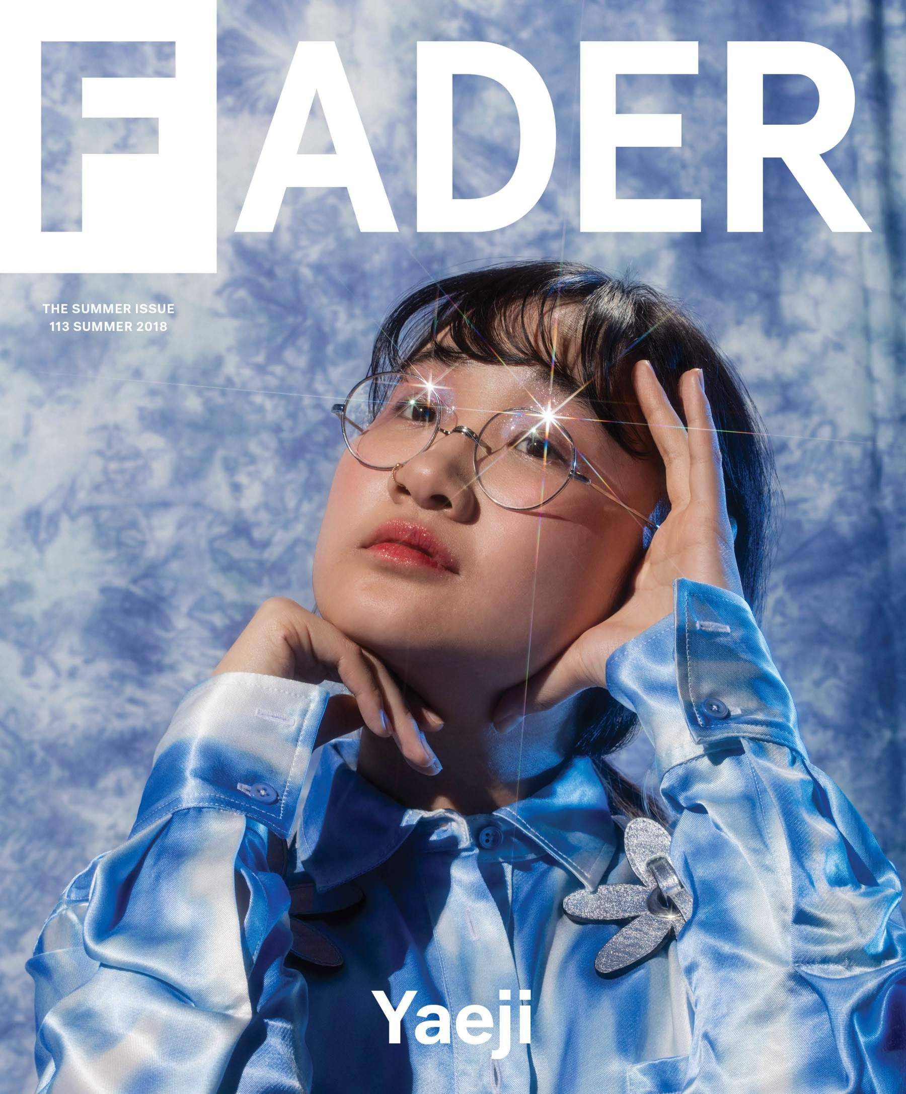 Photo Direction by Emily Keegin  Photographer: David Brandon Geeting  For The FADER