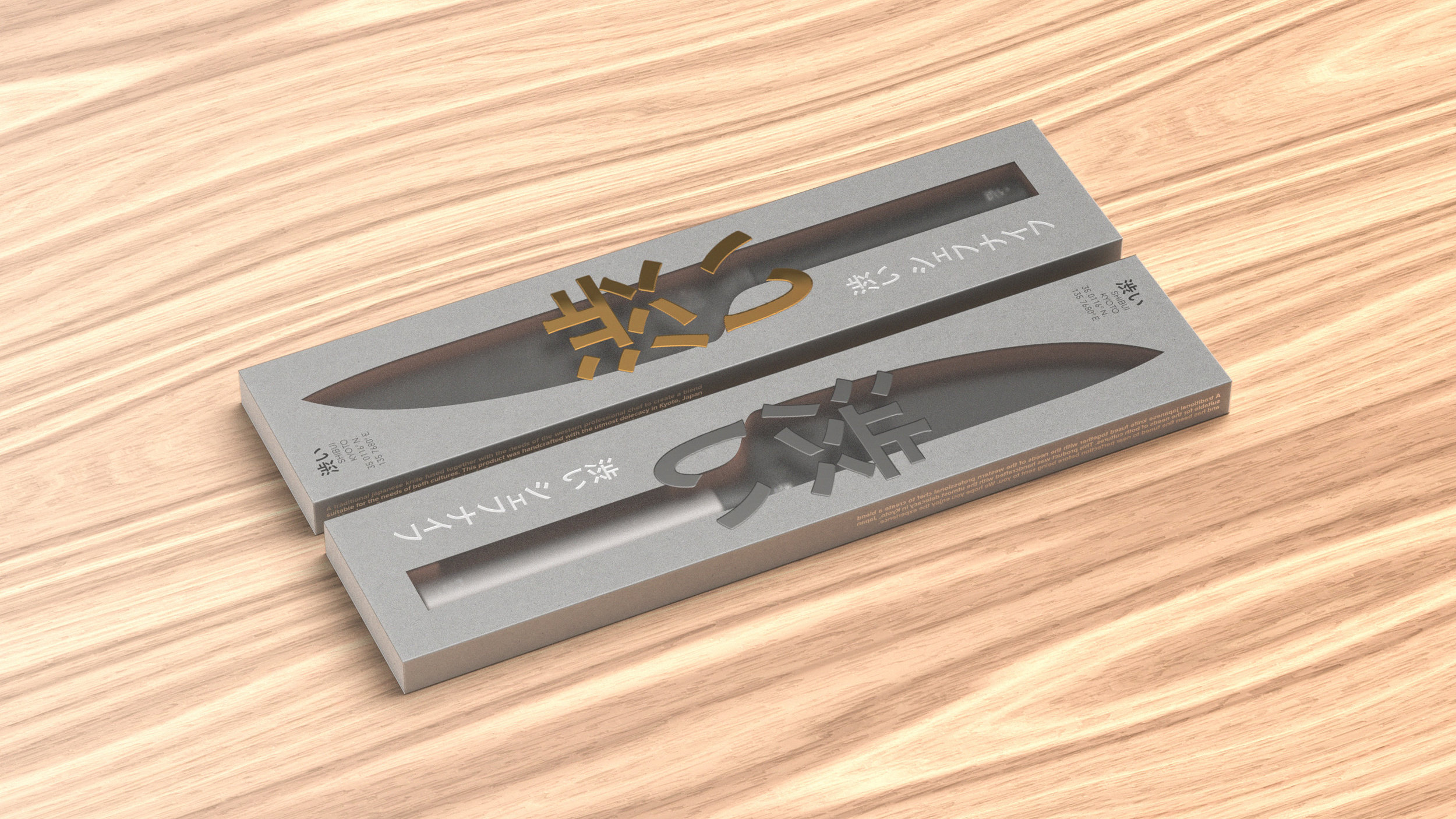 The different variations of the knife come in slightly different packaging, with the main difference being the colour of the foil on the embossed logo.