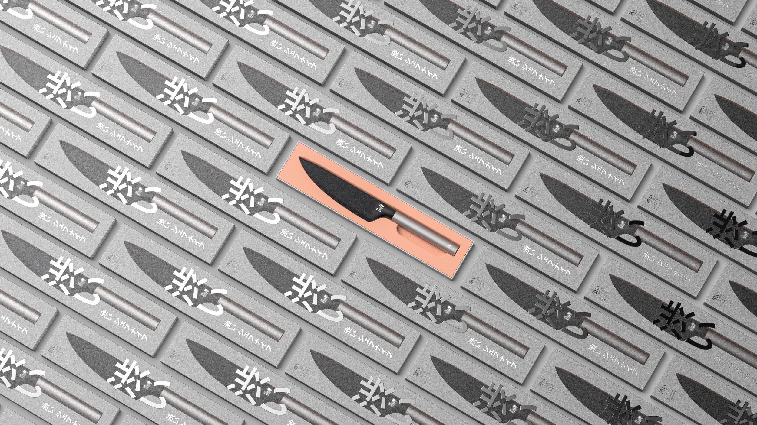 PackagingKnife_01.jpg