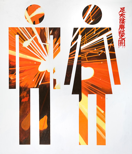 "Acupuncture, 2010, acrylic on canvas, 90"" x 78"""