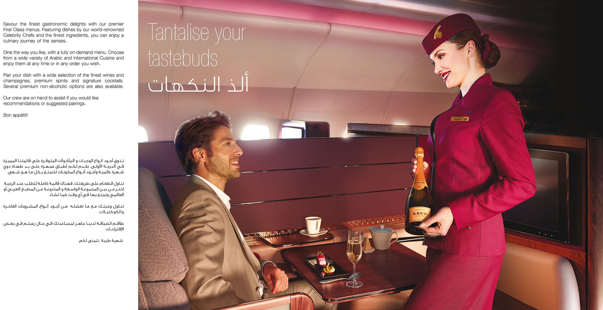 First-Class-Cabin-Guide_FINAL-V8-with-Arabic-HR-8.jpg