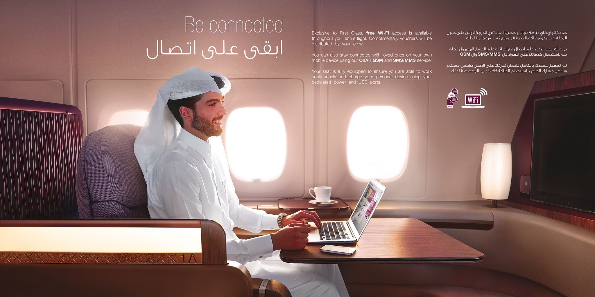 First-Class-Cabin-Guide_FINAL-V8-with-Arabic-HR-10.jpg