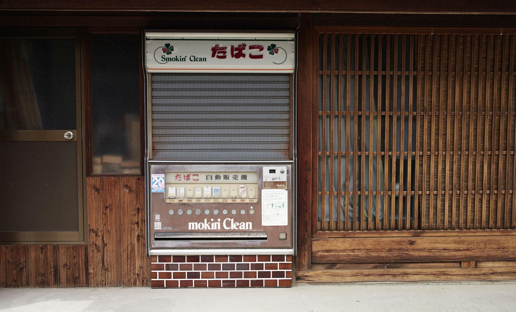 140919_TM_Japan_9748C.jpg