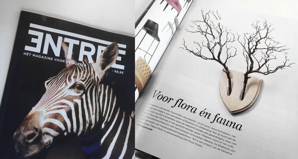 ENTREE magazine  | Netherlands | 2015