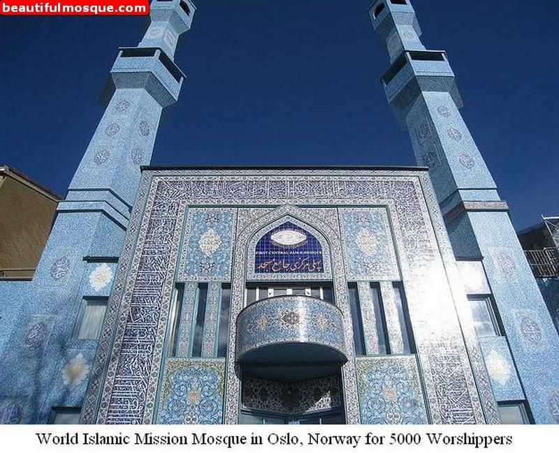 World Islamic Mission Mosque i Oslo - Copyrights@2018 All rights reserved!