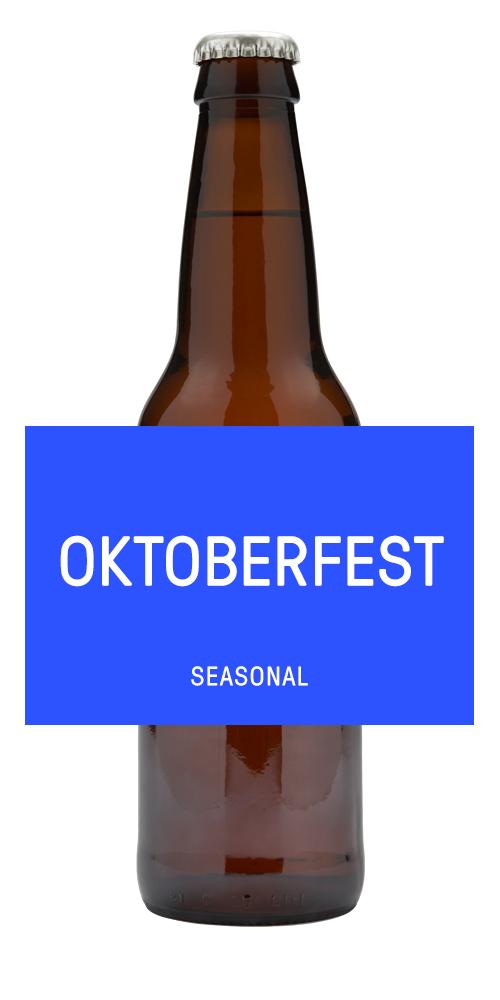 Oktoberfest Website.jpg