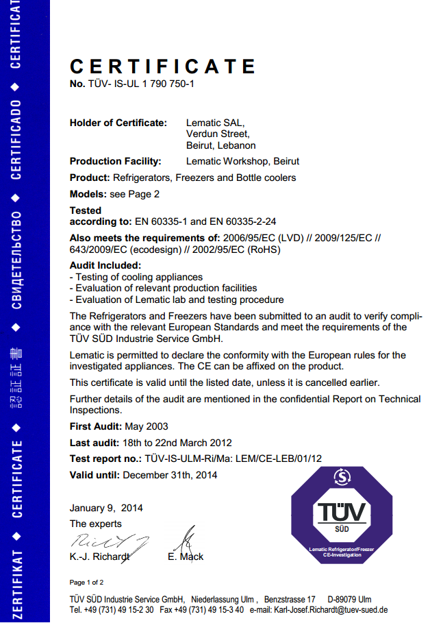 7194_Certificate-Lematic-31-12-2014.pdf.png
