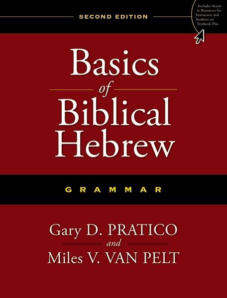 Hebrew - Basics of Biblical Grammar.JPG