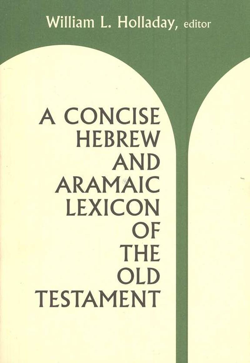 Hebrew - Lexicon Concise.jpg