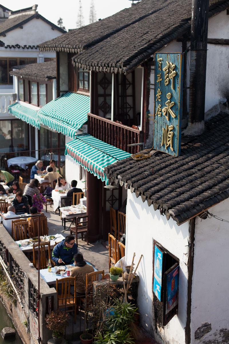 Language & Culture Interpretation in China