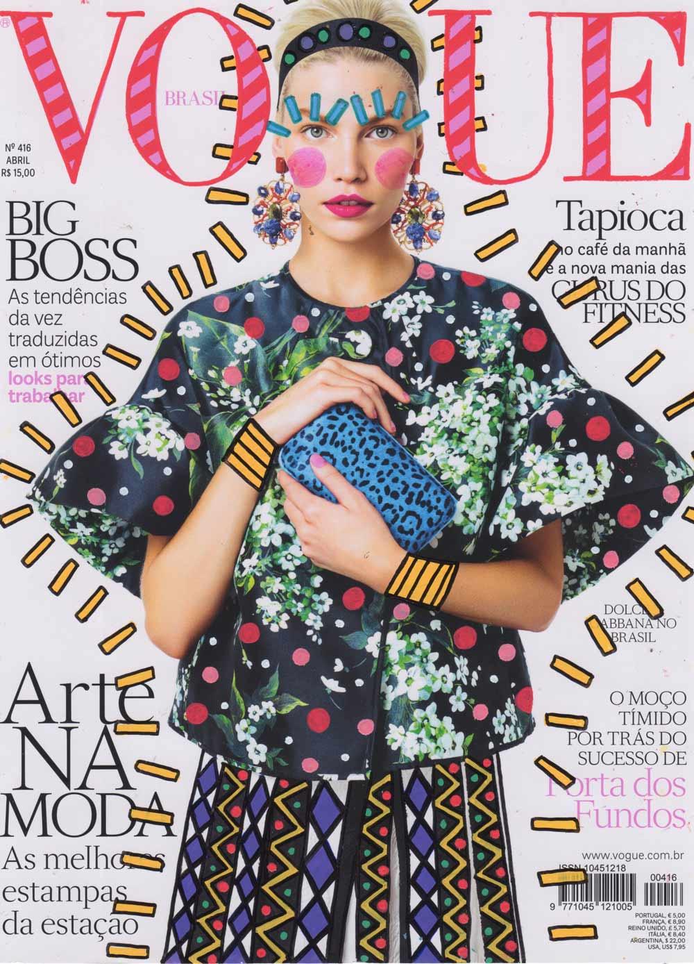 Vogue-Brasil001.jpg