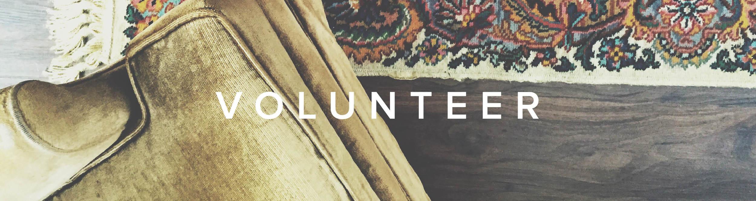 volunteer_narrow.jpg