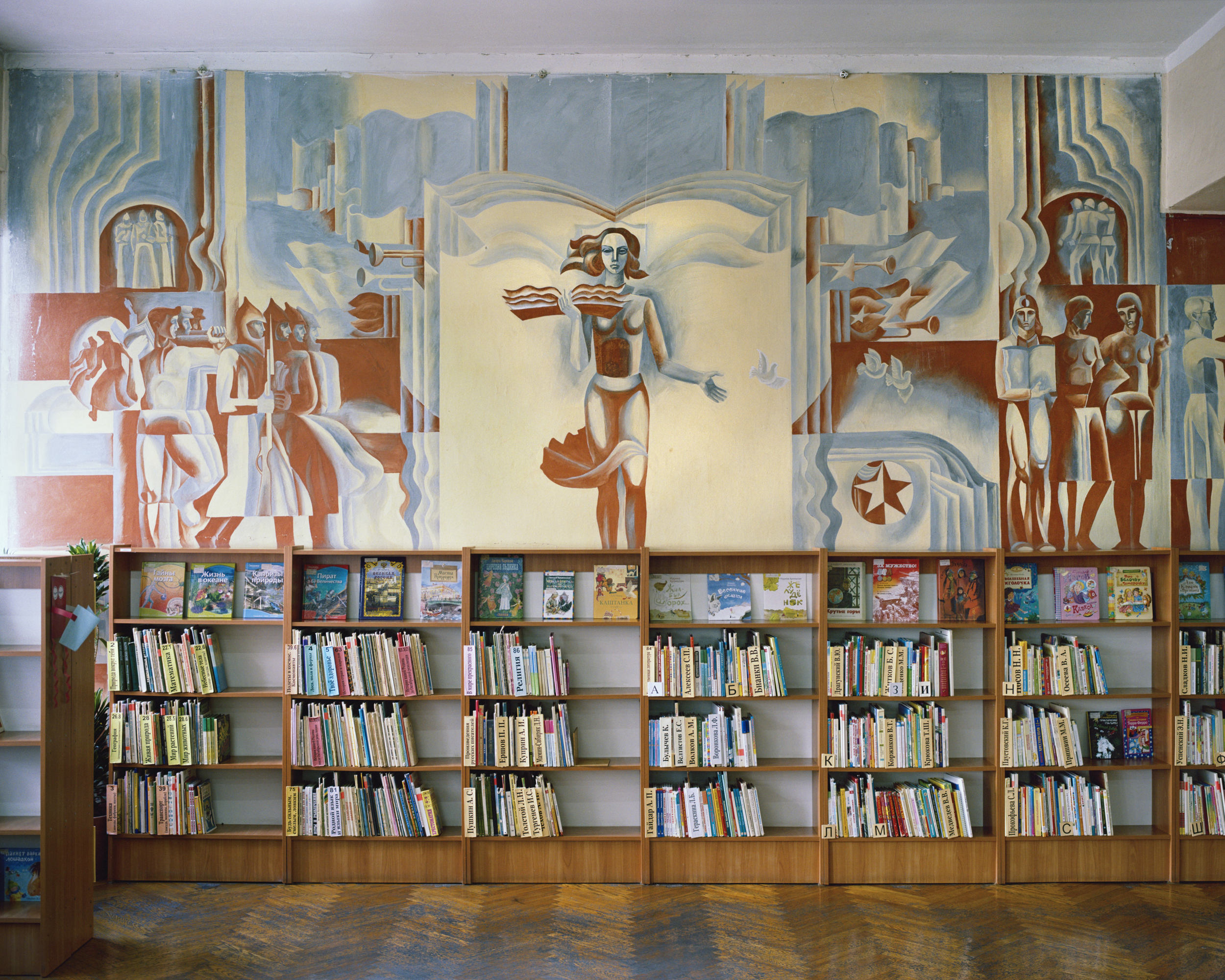 Soviet space odissey in the library of Svetly