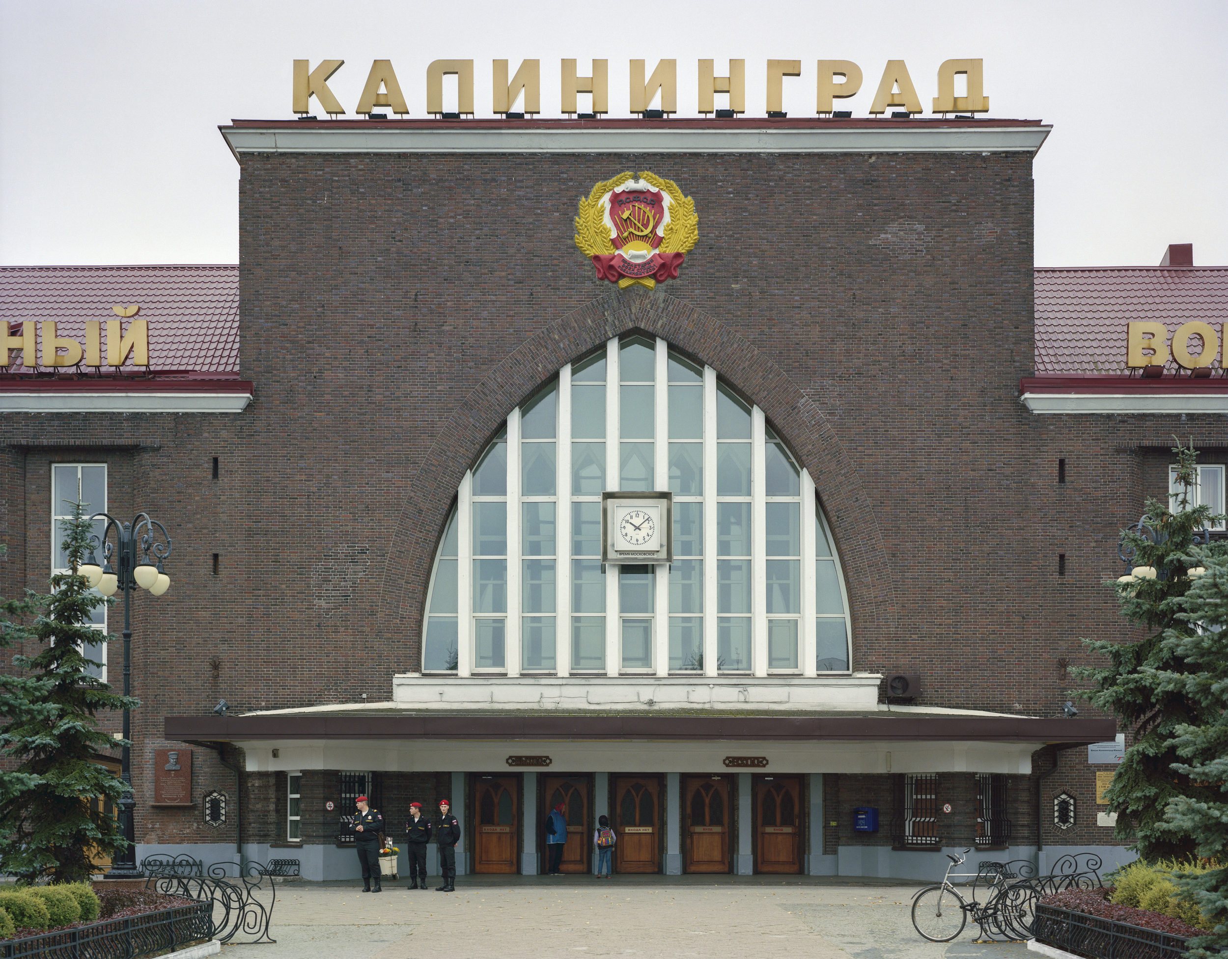 South railway station, Kaliningrad