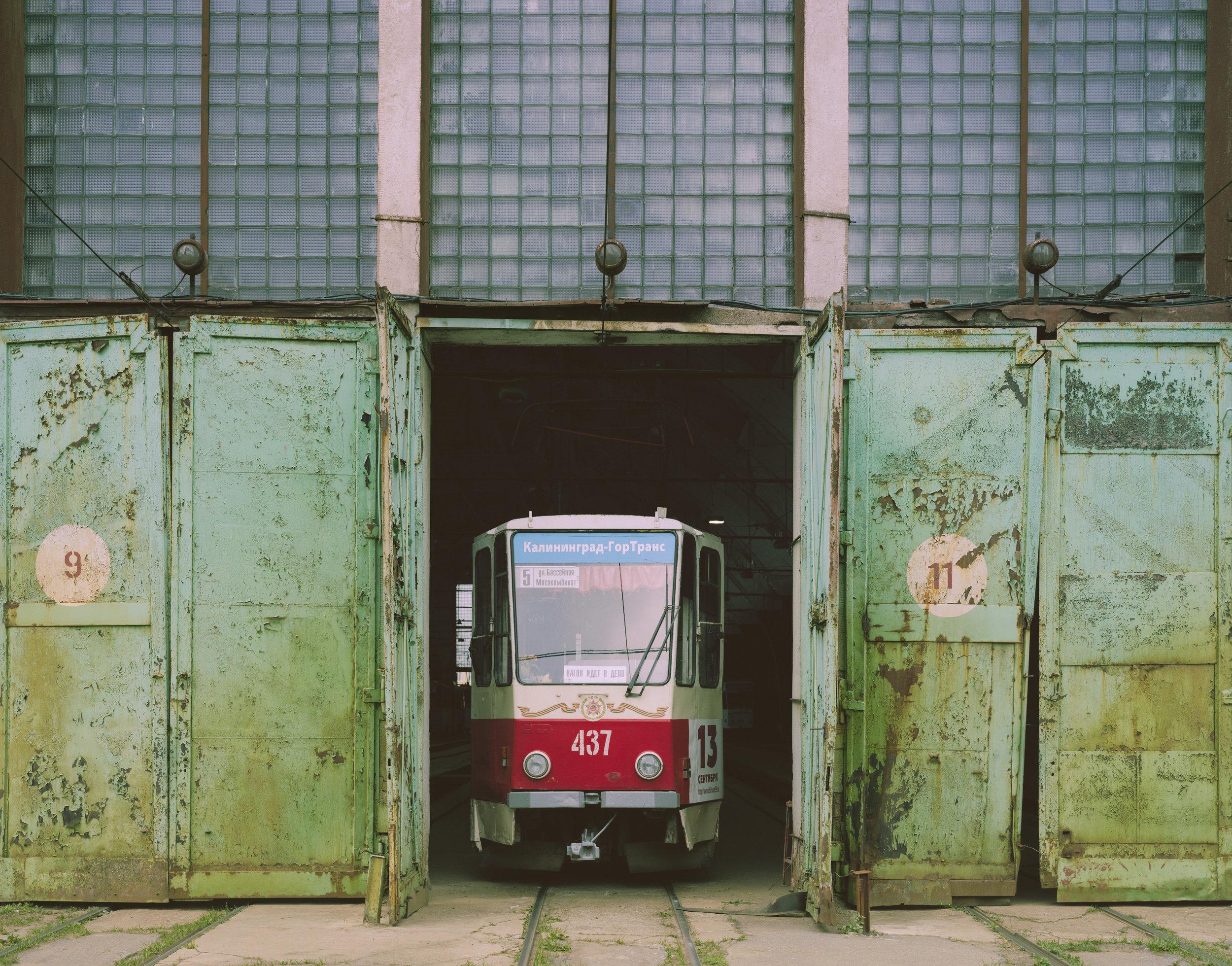 Tram depot, Kaliningrad