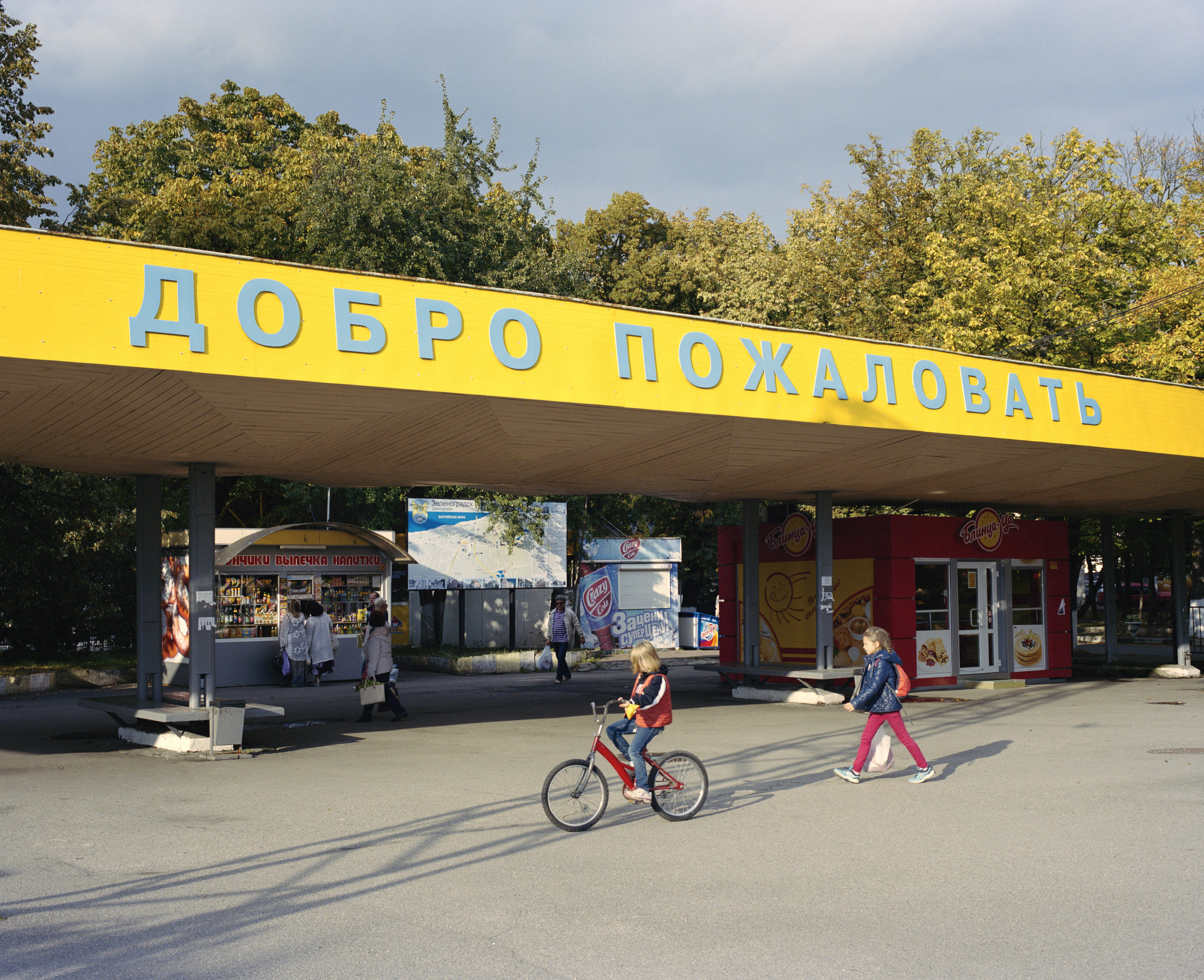 Welcome to Zelenogradsk