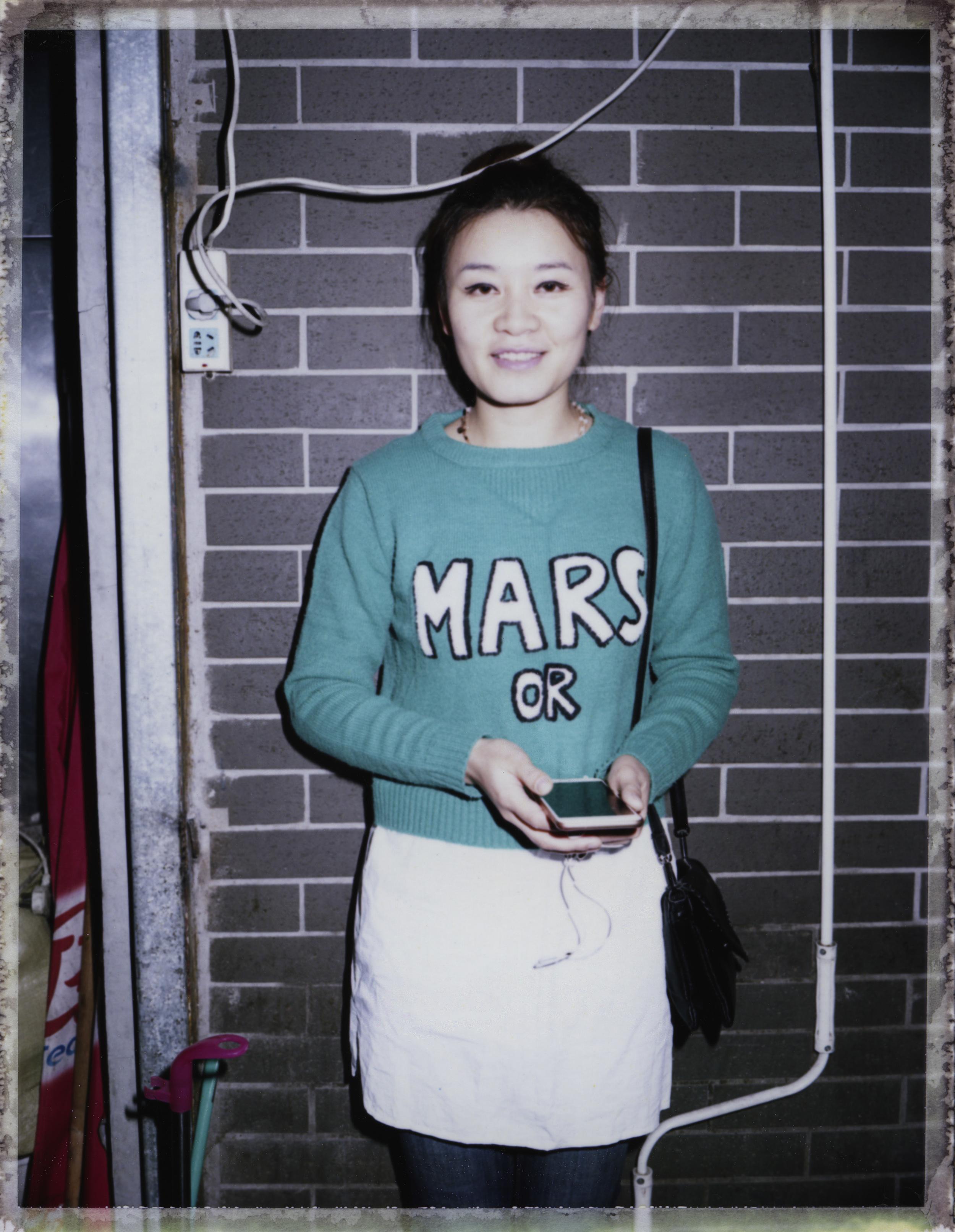 Mars OR.jpg