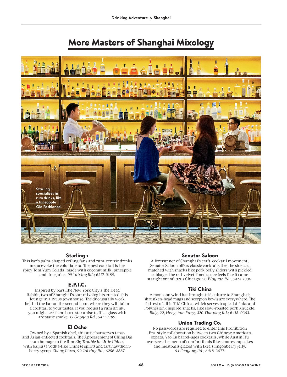 12_shanghai.mp2-page-002.jpg