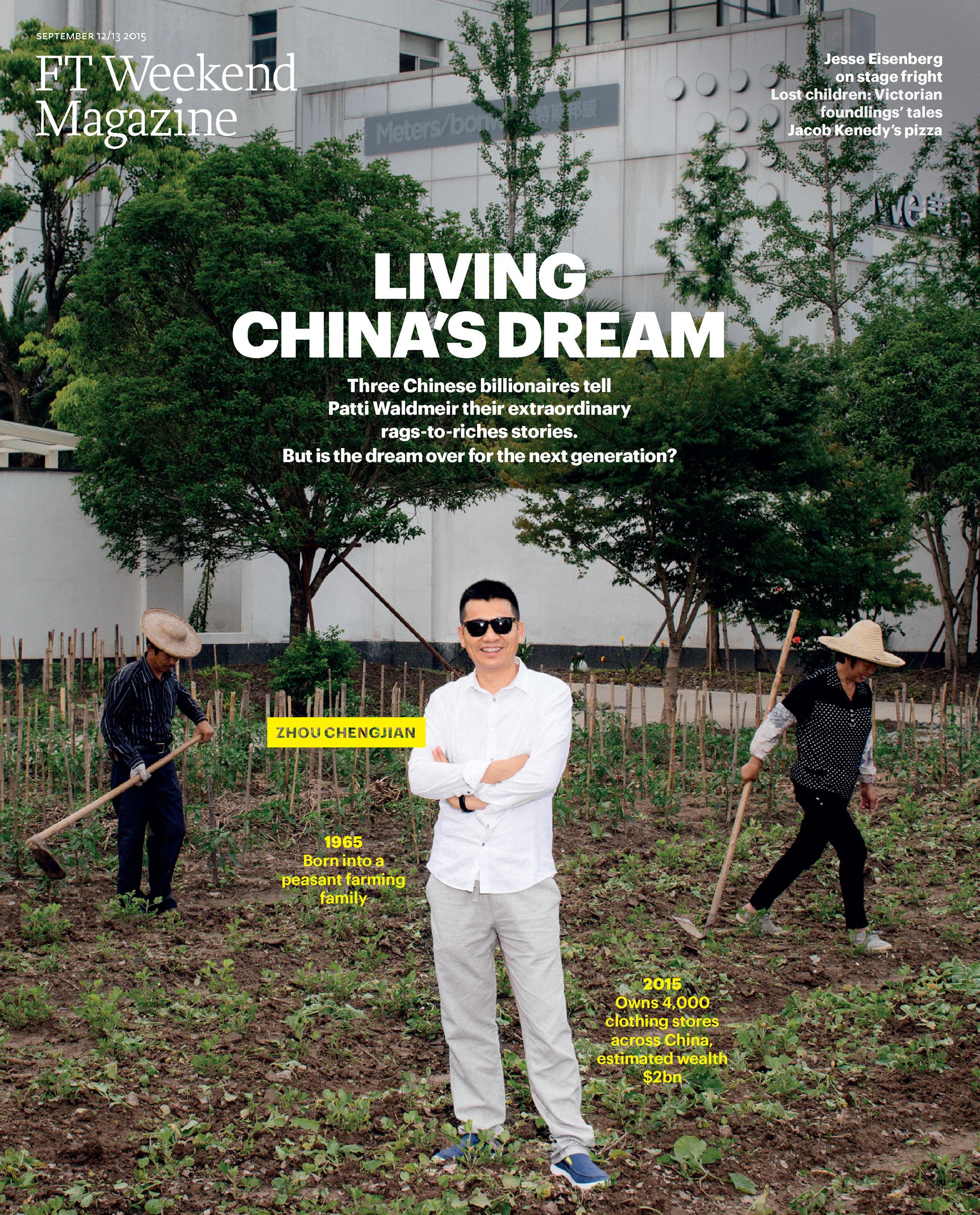 ChinaBillionaires.jpg