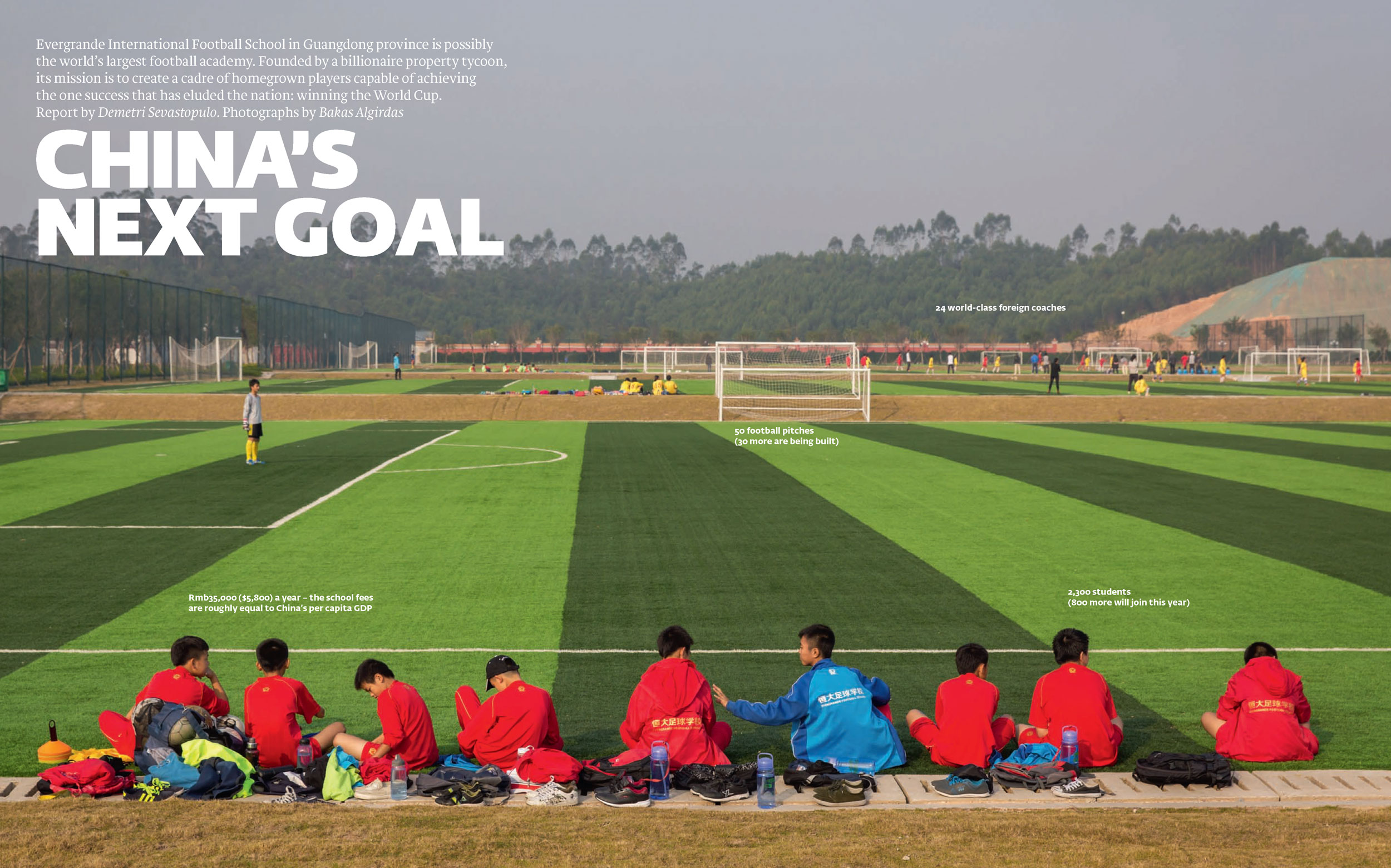 china-football-1.jpg