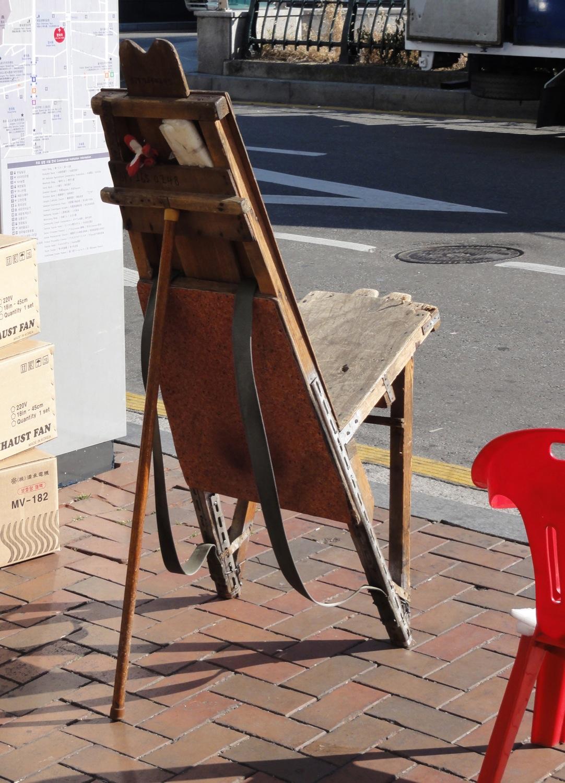 woodencarrier-9_copy.jpg