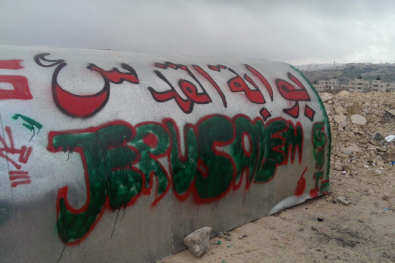A tin shack with 'Bawabet al-Quds' spray-painted on it