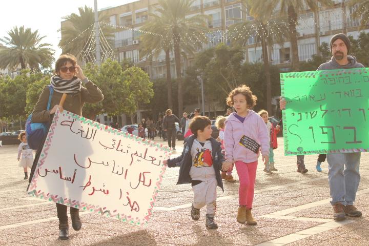 parents + children walking to TLV demo.JPG