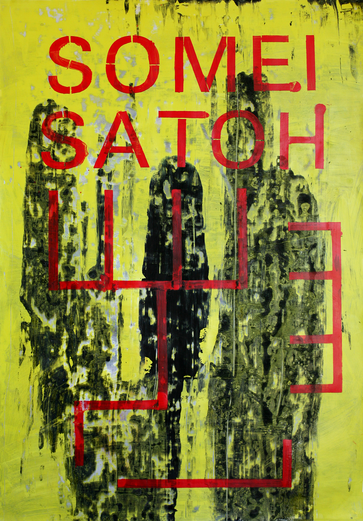 "Satoh Somei, acrylic and paste on paper on board, 48"" x 34"""