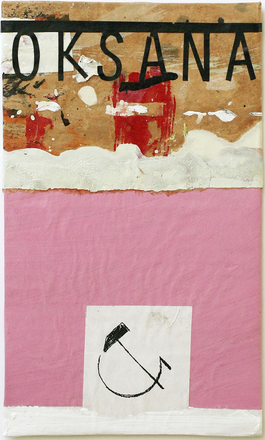 """Oksana, 10"""" x 6"""", 2008-2010 (private collection)"""