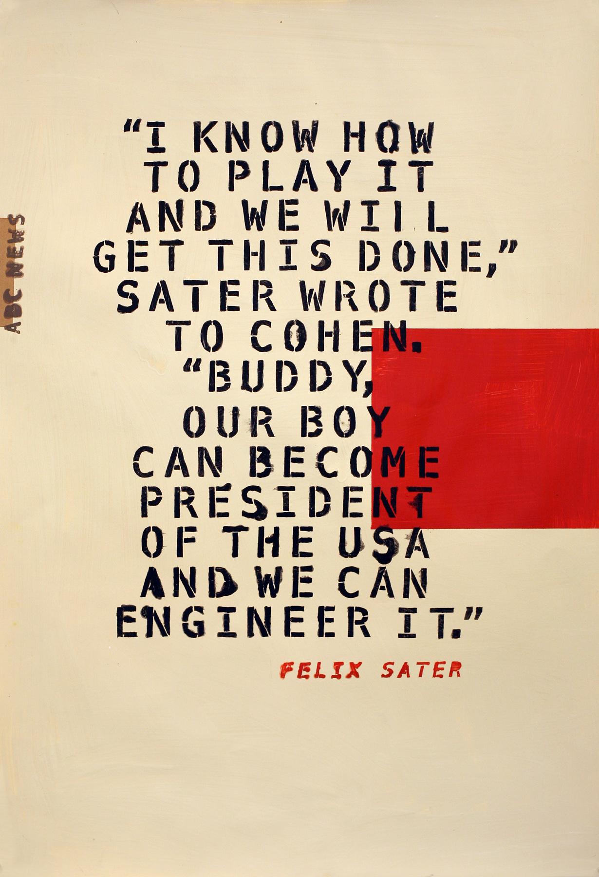 Engineer It