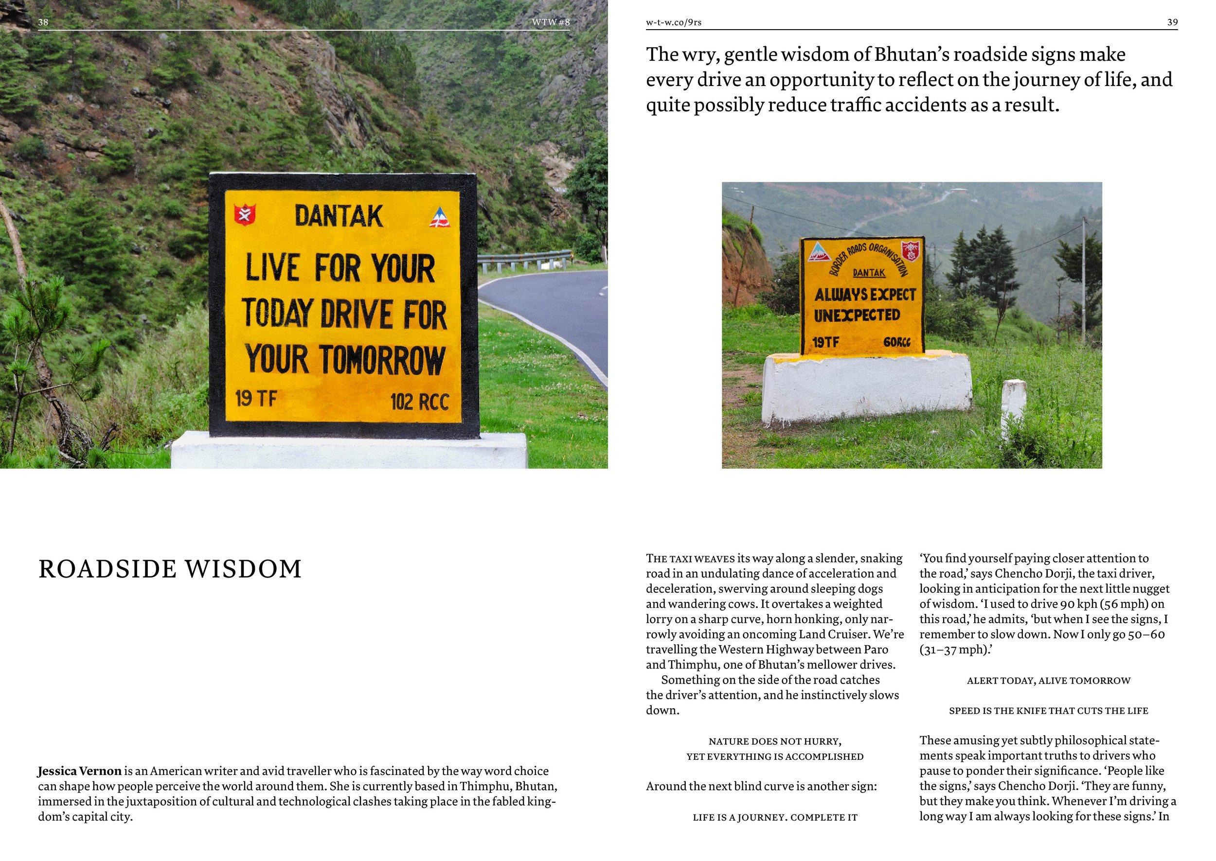 Nov. 2016: Roadside Wisdom
