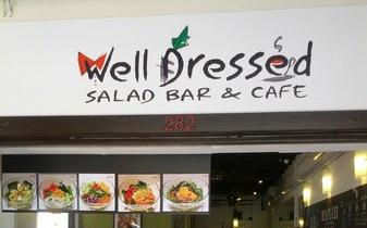 well-dressed-salad-bar.jpg