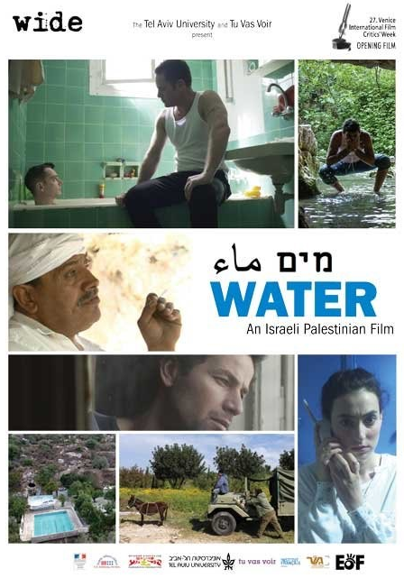 """Poster for  """"  Water""""  (2012)"""