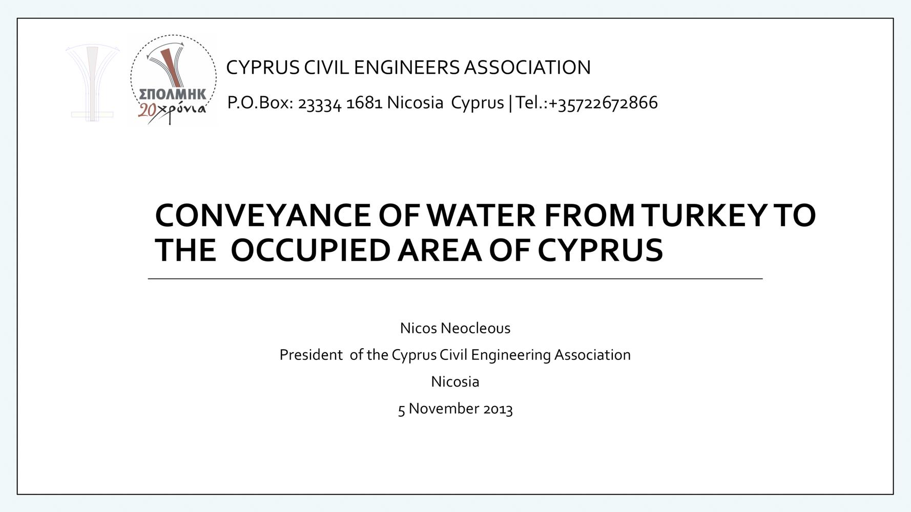 Water Transfer Presentation2-1.JPG