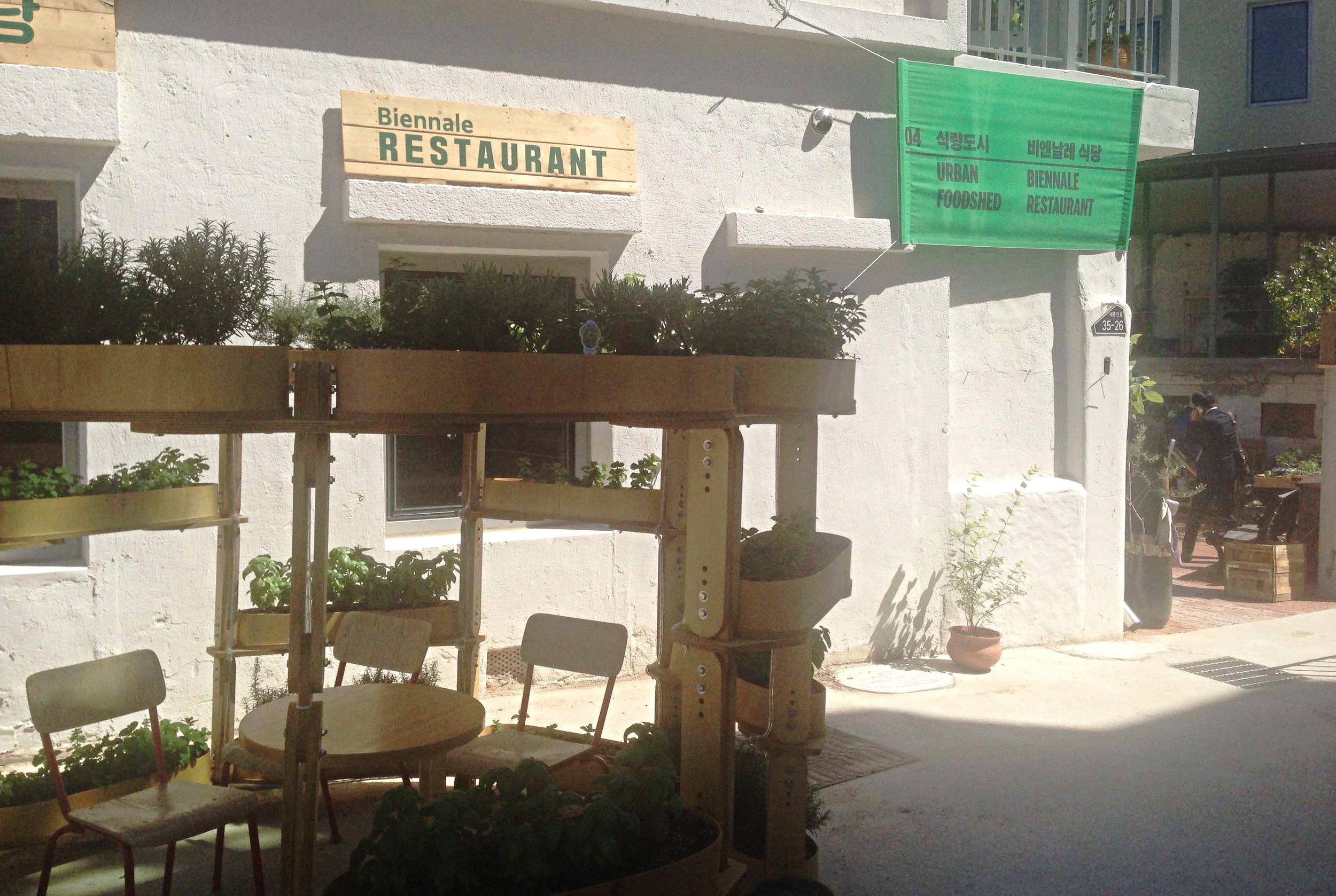Biennale Restaurant