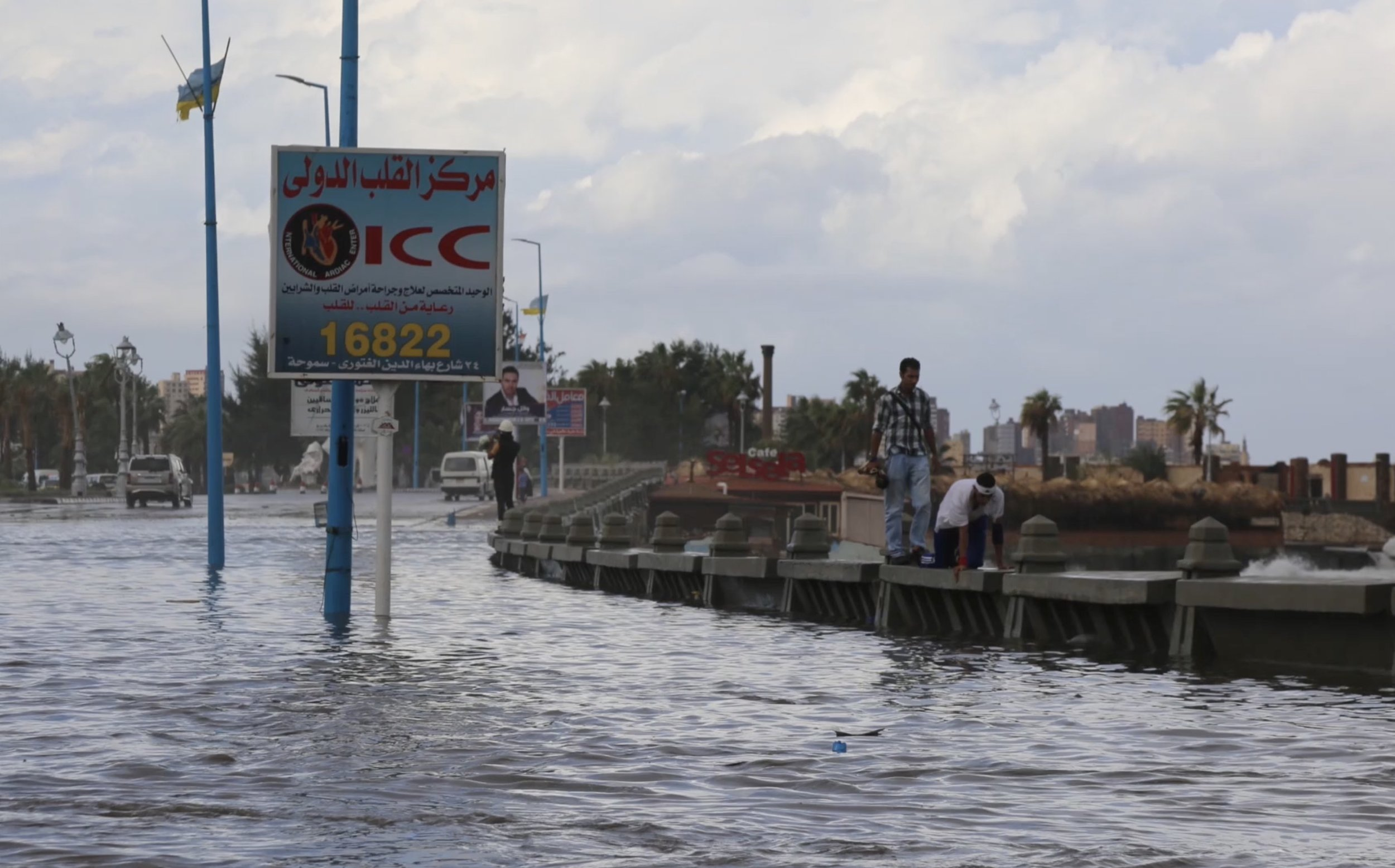 Extreme flooding event of October 2015 in Alexandria