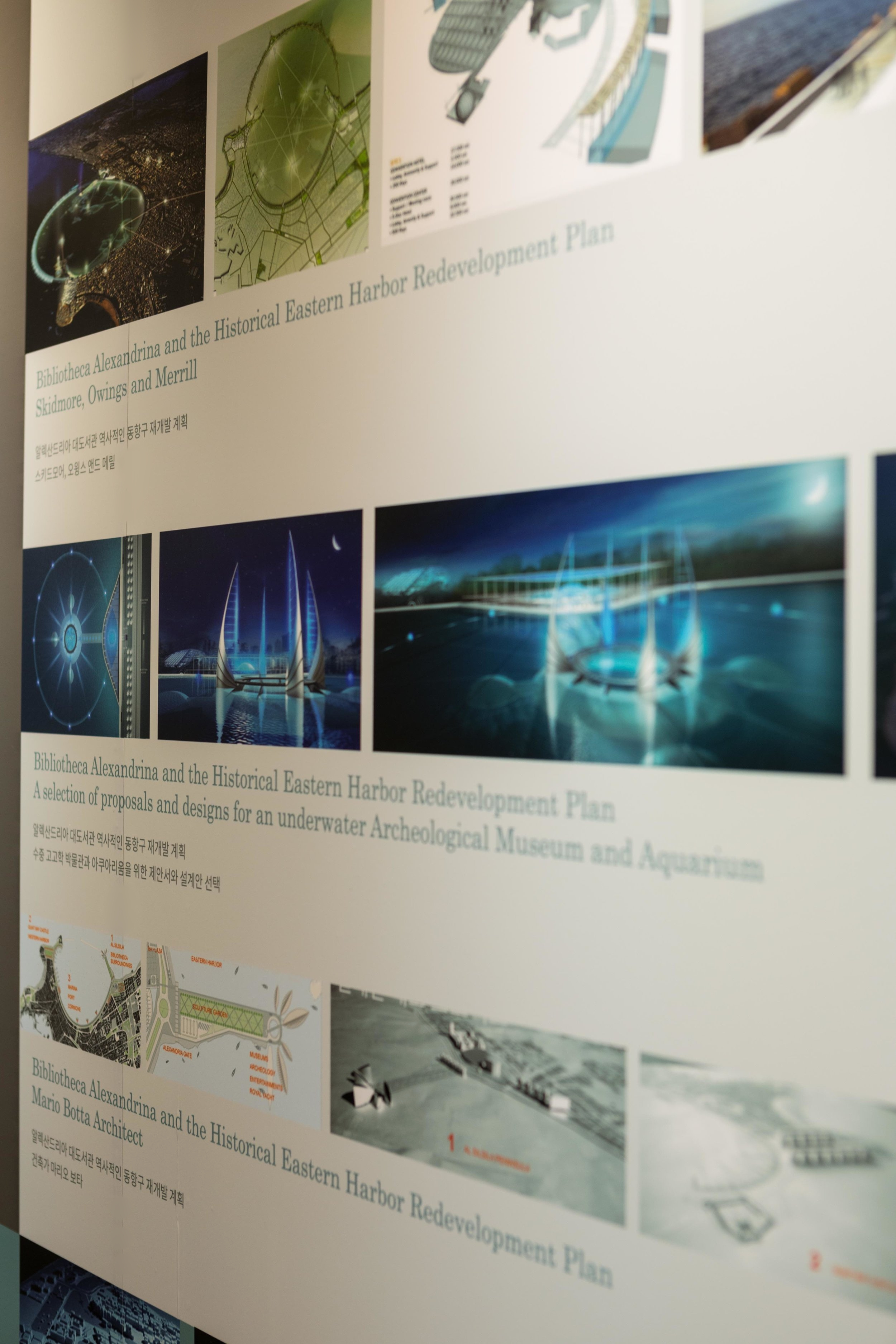 """Detail from the proposals for Alex Med's project """"Metamorphosis"""" of Alexandria's Eastern Harbor"""