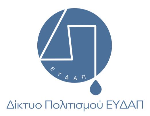 eydap CN logo.jpg