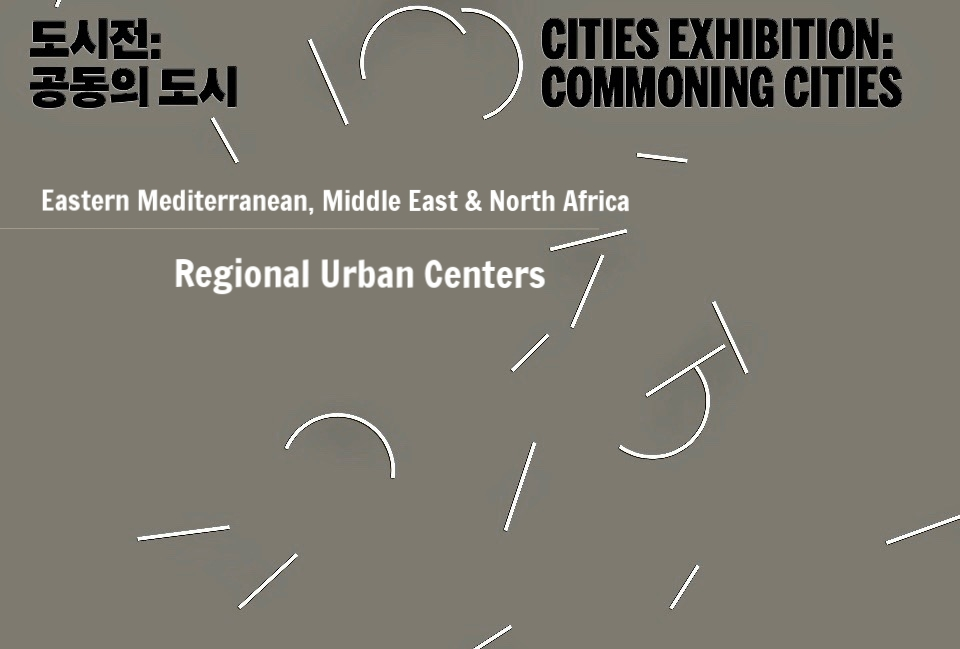 Cities exhibition 2 2.jpg