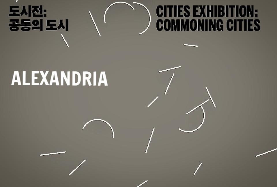 Cities exhibition 2.jpg