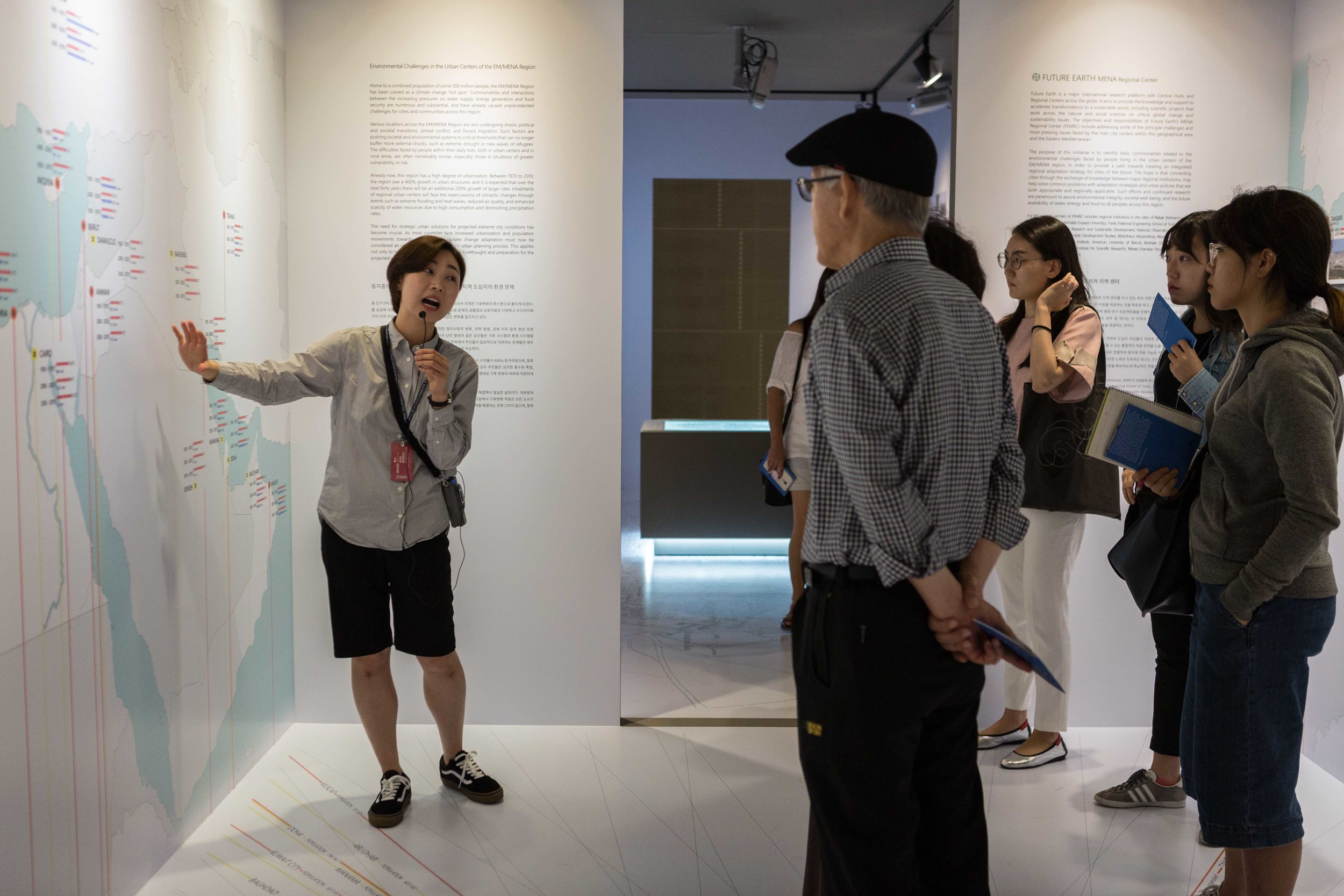Guided tours for the public