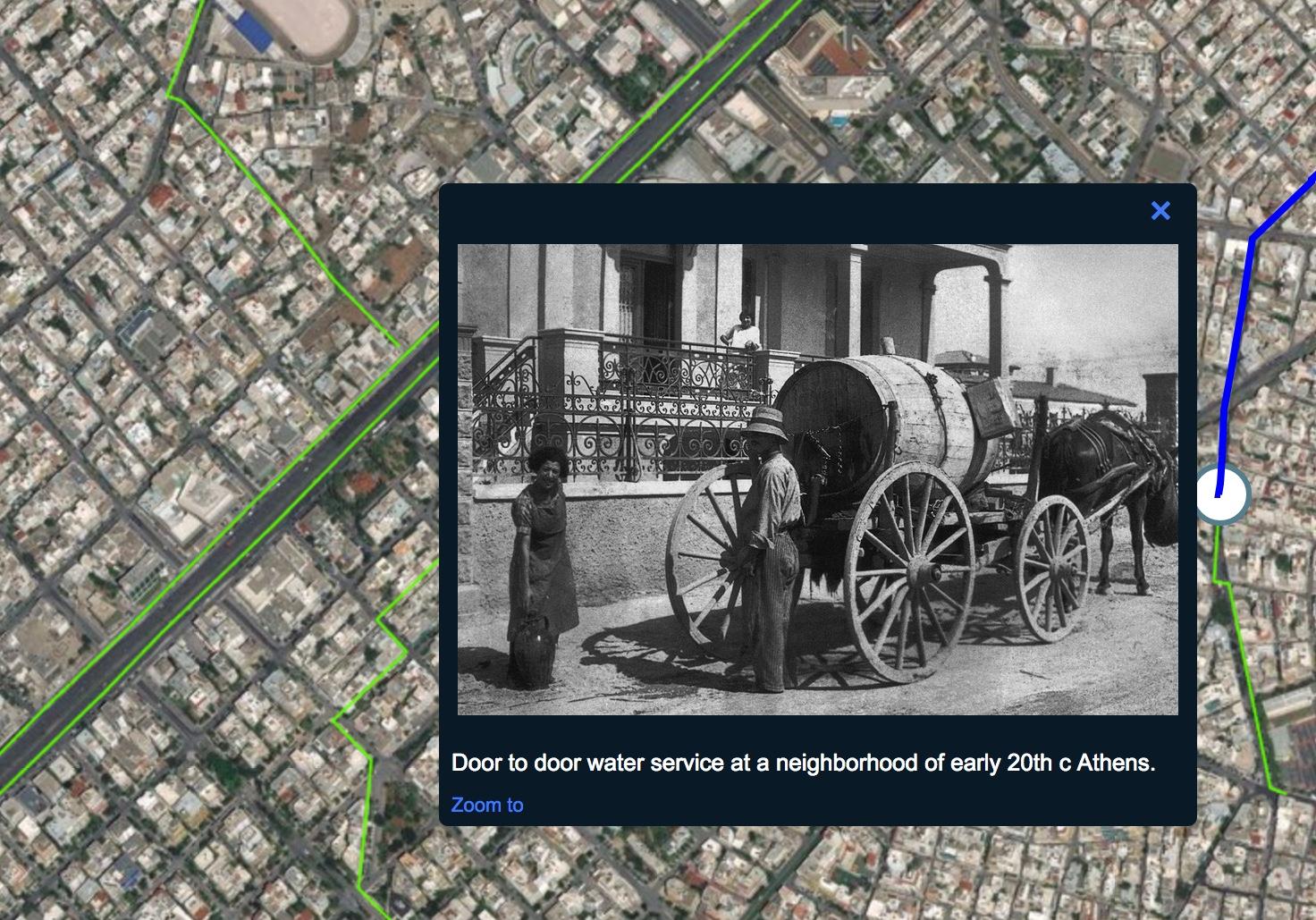 detail eydap digital app.jpg