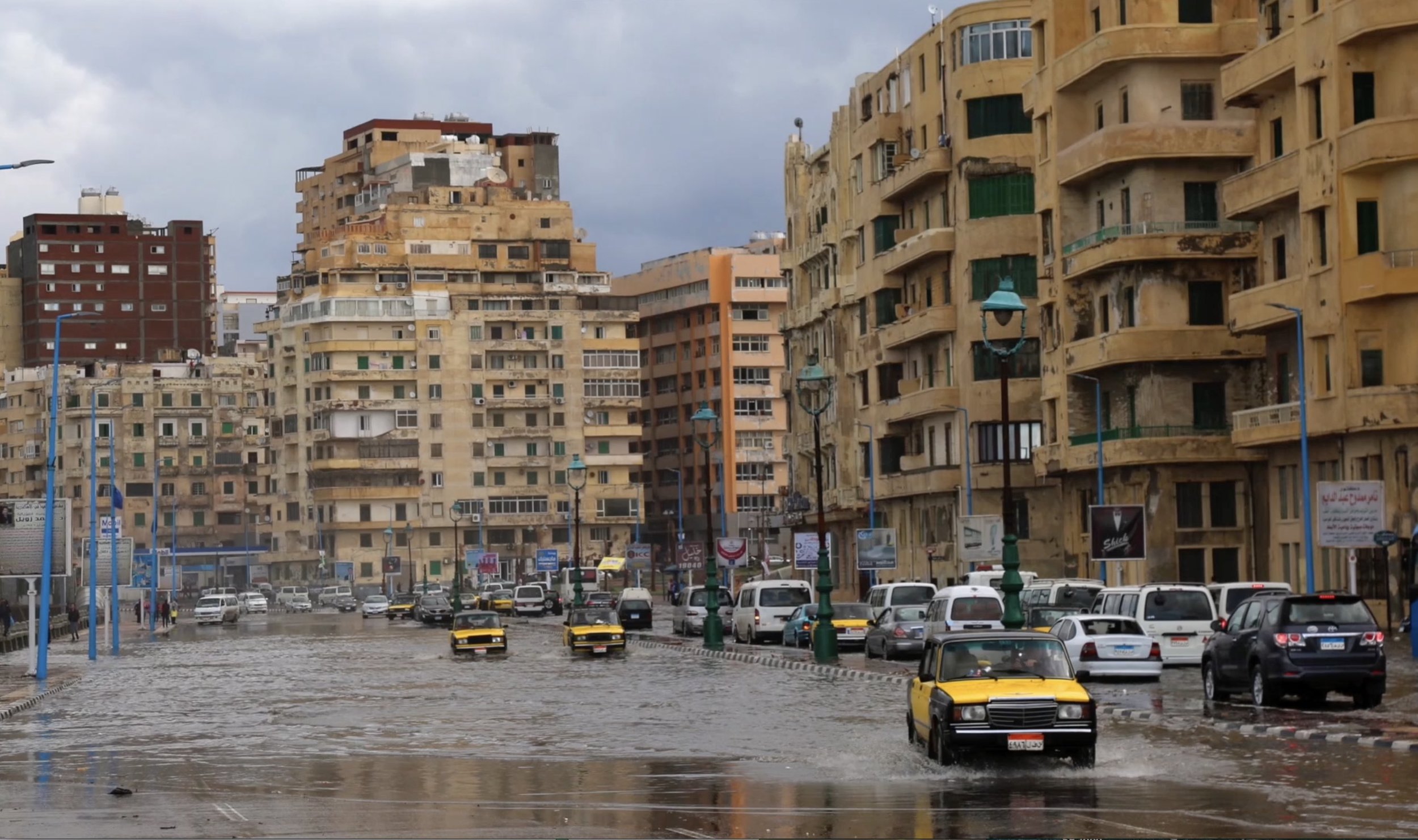 Inundation of Alexandria's seaside corniche due to the extreme weather: heavy rainfall and wave surge