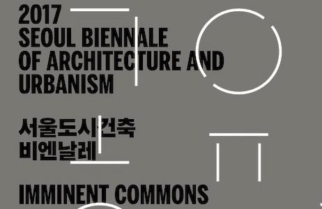 SB+logo2.jpg