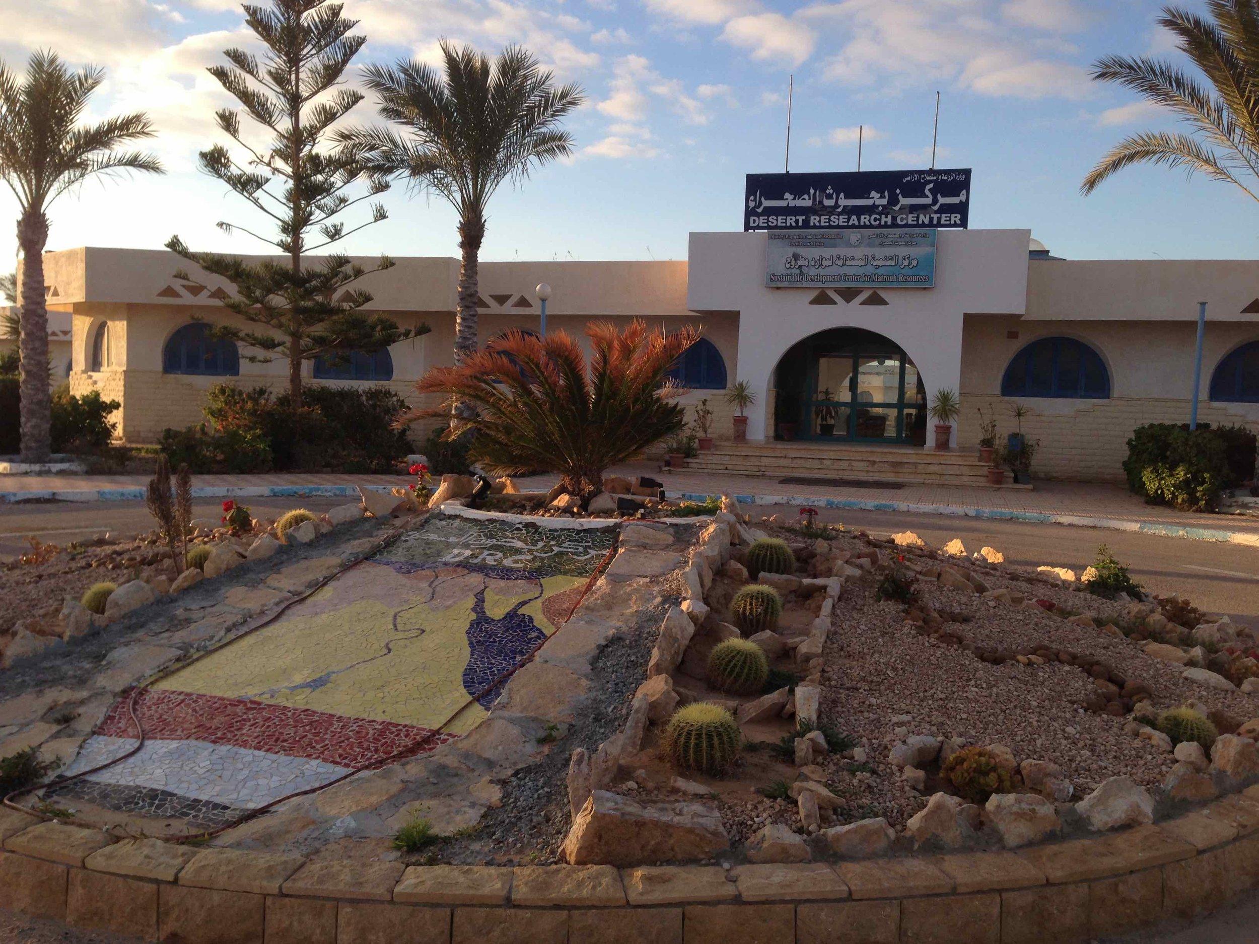 DESERT RESEARCH CENTER in Marsa Matrouh