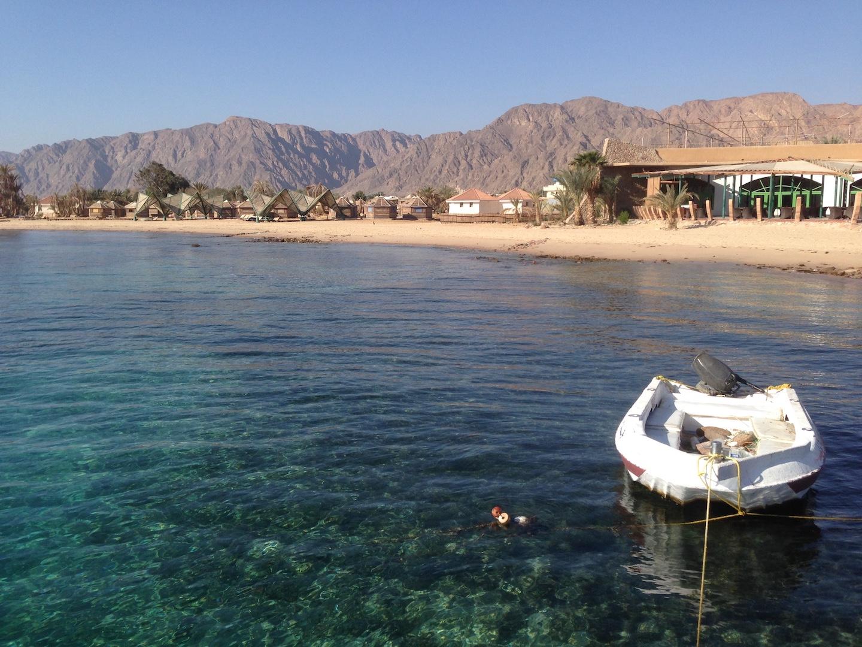 Habiba Bay
