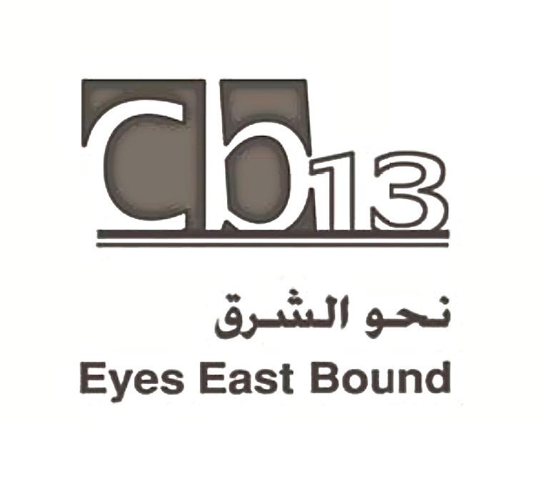 eyes east bound 2.jpg