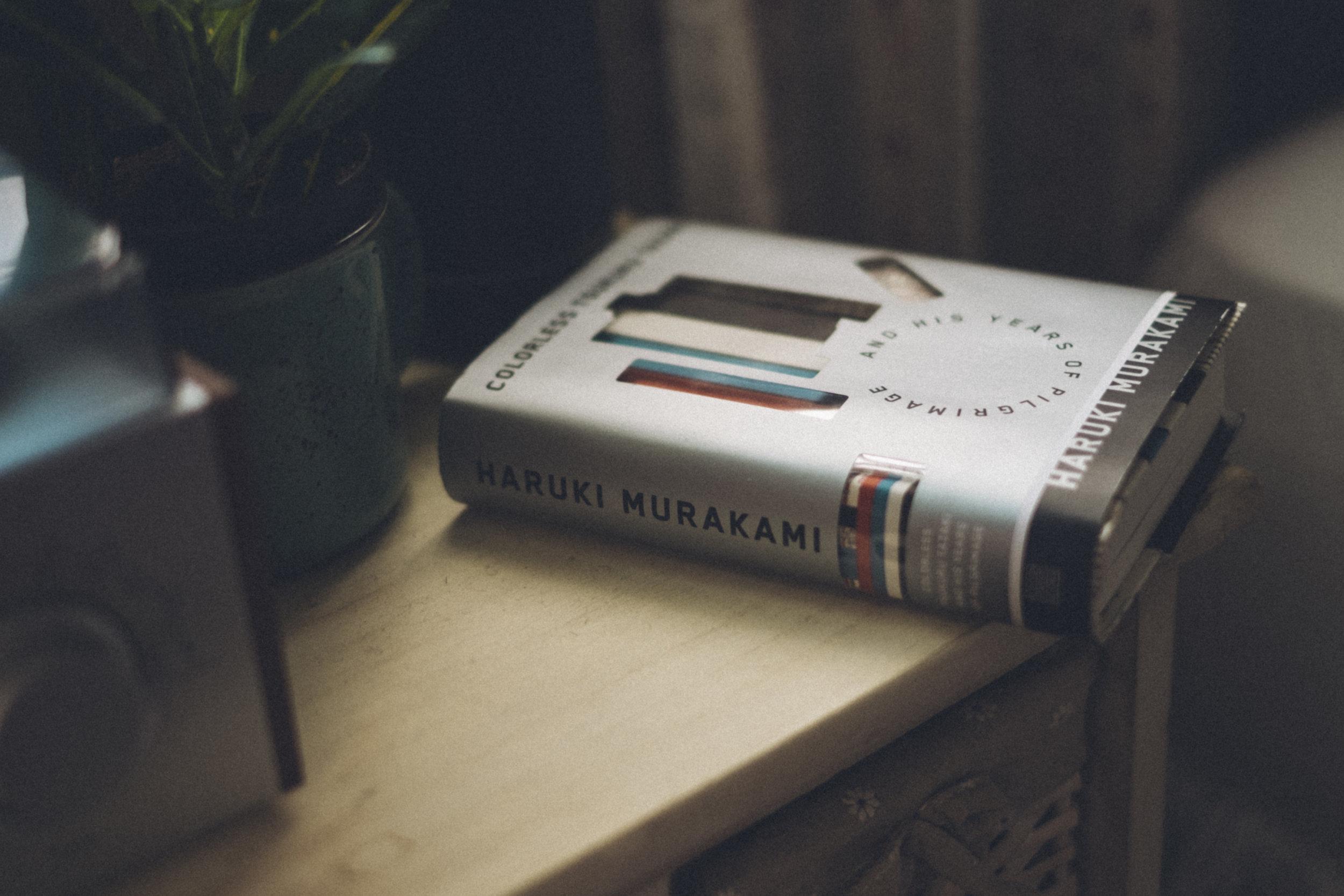 """""""As we go through life we gradually discover who we are, but the more we discover, the more we lose ourselves.""""  - Haruki Murakami"""